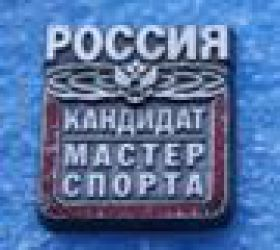 Яна Жапова-самый юный кандидат в мастера спорта по шахматам