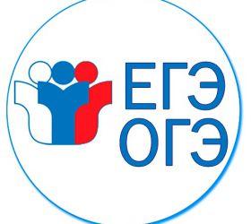 Бесплатные онлайн-занятия для подготовки к ОГЭ и ЕГЭ.