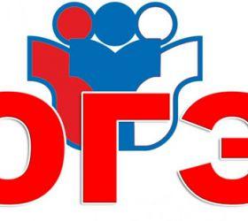 Бесплатные онлайн-занятия для подготовки к ОГЭ по математике, физике, биологии и химии.