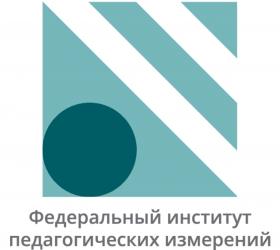 На сайте ФИПИ опубликованы проекты КИМ ЕГЭ 2021 года