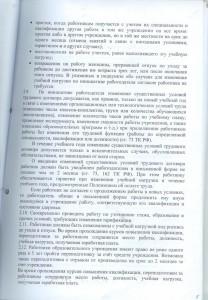 КД 6 001