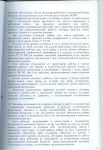 КД10 001