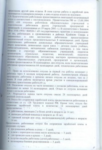 КД12 001