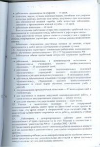 КД13 001