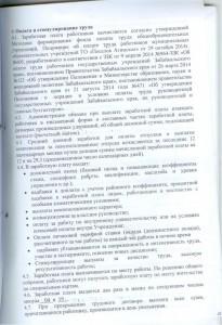 КД14 001