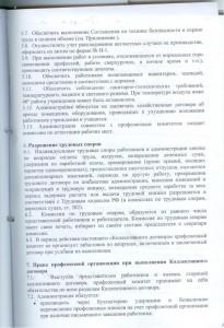 КД16 001