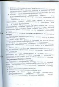 КД17 001