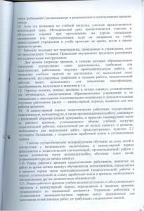 КД8 001