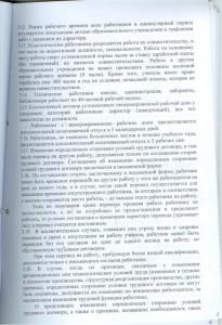 КД9 001
