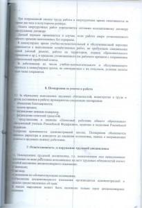 ПВР11 001