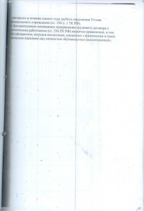 ПВР13 001