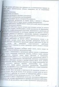 ПВР3 001