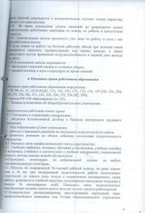 ПВР6 001
