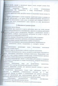 ПВР7 001