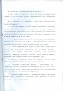 сайт 018