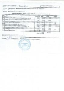 File0001-001