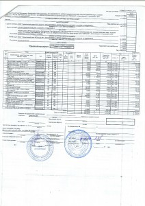 File0002-001