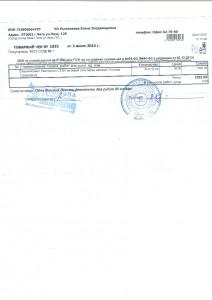 File0007-001