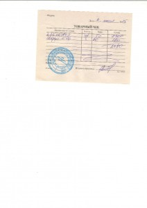 File0008-001