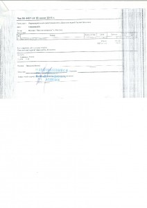 File0009-001