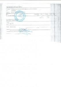 File0010-001