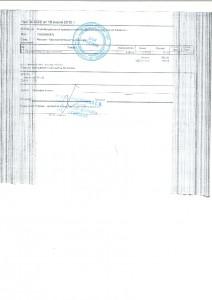 File0011-001