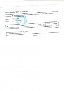 File0014-001