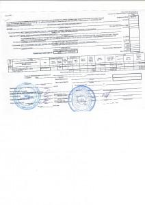 File0015-001