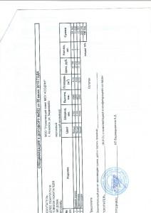 File0021-001