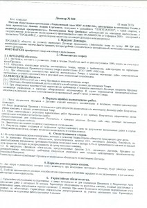 File0023-001