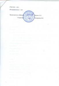 п 010