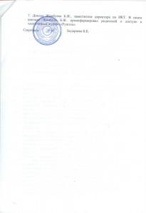 п 012