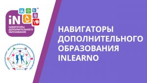 Банер_ютуб