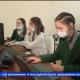«Кадры для цифровой экономики»: Агинские школьники освоили секреты программирования в Москве